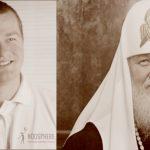 Максим Поляков и Noosphere Ventures открыто сотрудничают с РПЦ