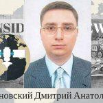 Дмитрий Малиновский и его странное исчезновение — тайны следствия
