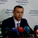 Скандальный прокурор Роман Говда разжился элитным жильем в Одессе с видом на море