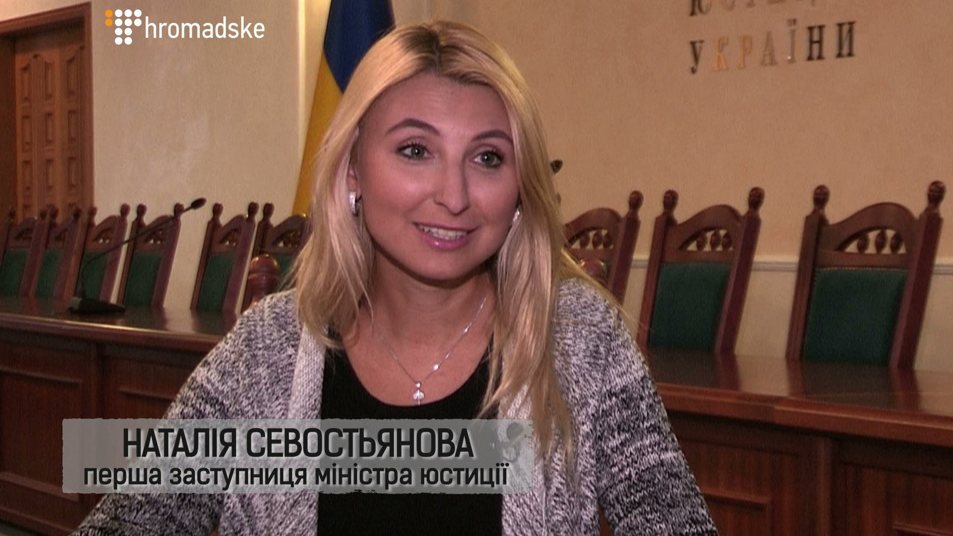 Севостьянова Наталья Илларионовна 3