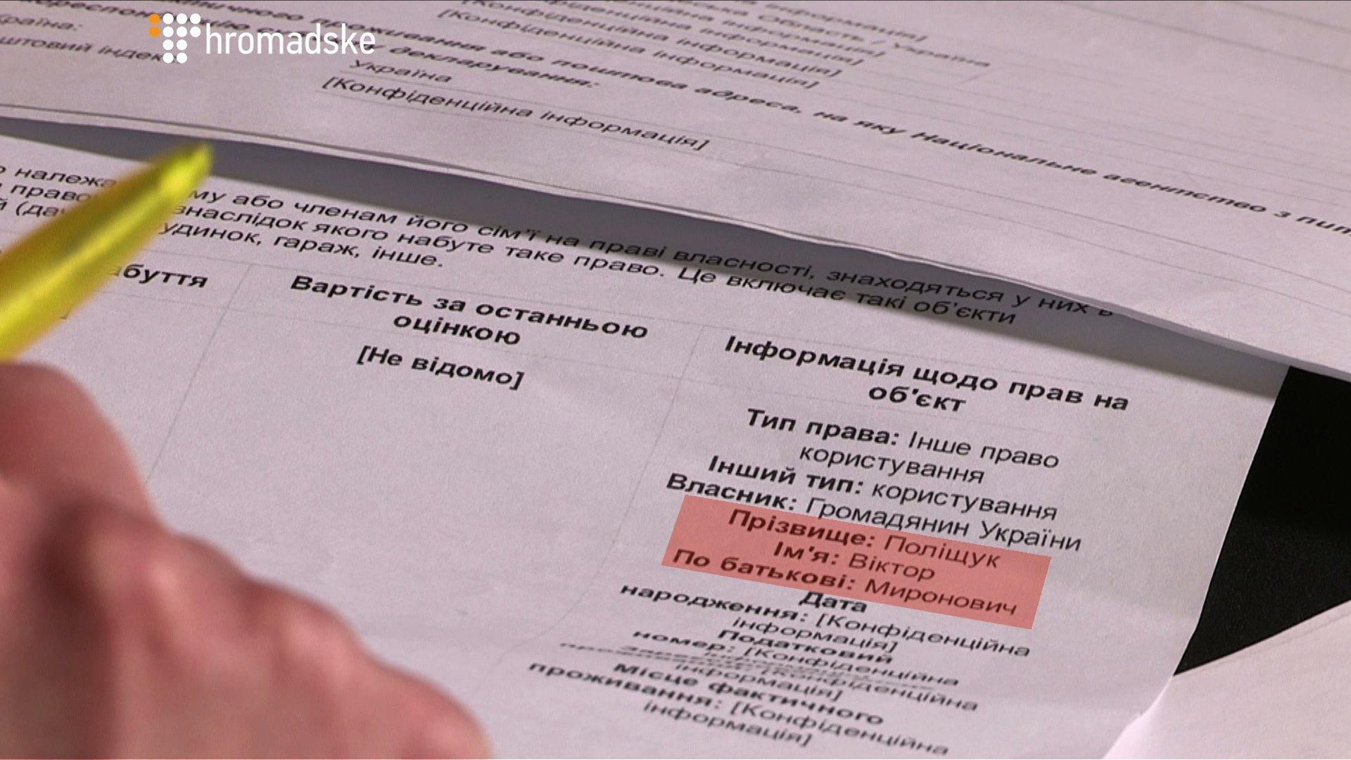 Севостьянова Наталья Илларионовна 6