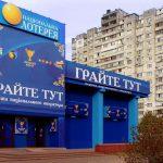 Александр Третьяков наживается на лотереях без тени стеснения