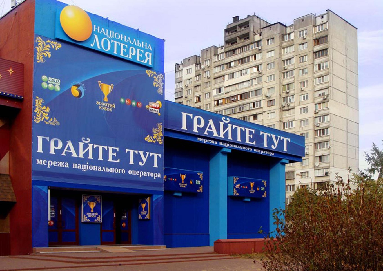 Третьяков Александр