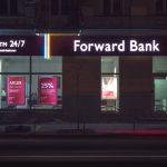 В Киеве ограбили Forward Bank