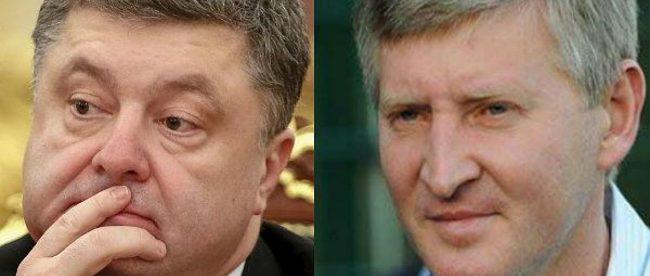 Ахметов и Порошенко
