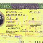 Украинскую визу с апреля можно будет получить быстрее и легче