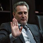 Дмитрию Фирташу остановили карьерный рост