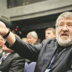 Игоря Коломойского хотят напугать голым штрафом