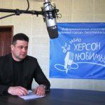 Клим Игорь Викторович и Фролов Александр Викторович: коррупция в ГУ ГФС Херсонской области