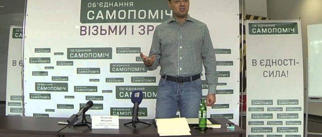 Мишалов Вячеслав