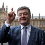 Петр Порошенко снова выручил Фирташа