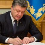 На пост главы Государственного бюро расследования продвигают человека Порошенко — иностранные СМИ