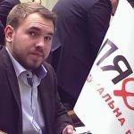 Андрей Лозовой угодил в скандал, мать нардепа на зарплату педиатра скупает элитное жилье в столице