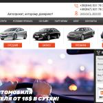 Преимущества аренды автомобиля в Киеве