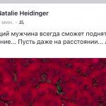 Любовница судьи Емельянова купается в роскоши и нежно называет его параноиком