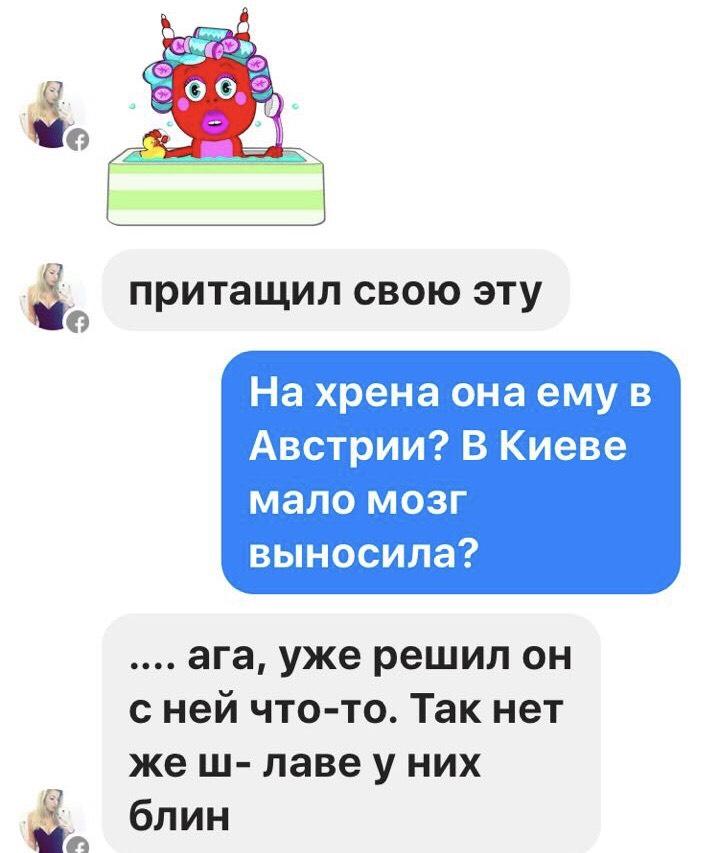 Артура Емельянова