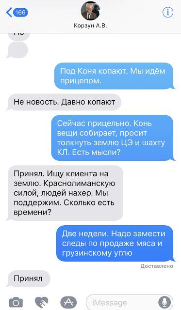 Кропачев Виталий