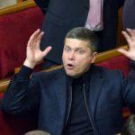 Депутат Павел Ризаненко предлагал полиции более $10 000 за вождение в нетрезвом состоянии