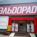 Магазины Цитрус, Comfy.ua, Алло и STYLUS нарушают законодательство, продавая дорогую технику без права на гарантию
