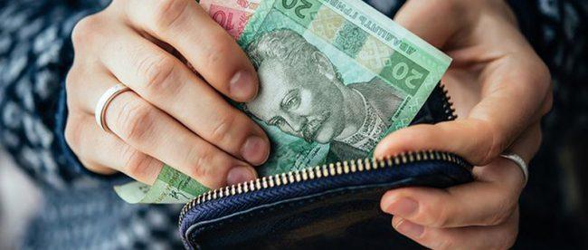 минимальная заработная плата в 2018 году в Украине