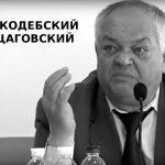Алексей Кодебский получил уголовное дело за ЖК «Европейка», ВD Holding зачистил Обозреватель