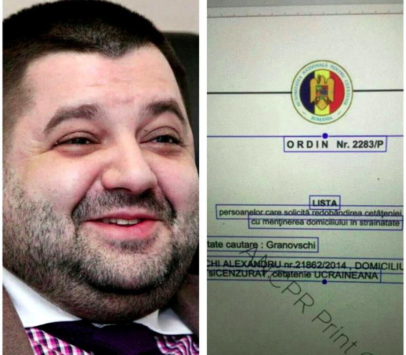 Александр Грановский паспорт гражданина Румынии. Копия по официальному запросу СМИ
