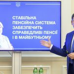 Александр Васюков под подозрением: названы имена смотрящих Геокадастра в Одесской области