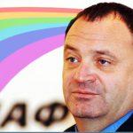 Павел Овчаренко обошел Сергея Курченко. Рейтинг ТОП-10 мошенников Украины