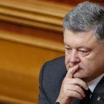Новый политический сезон в Украине: чего ждать