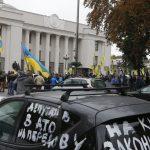 Автомафия: смогут ли украинцы покупать доступные авто?