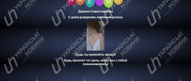 Севостьянова Дарья