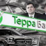 Схемы Максима Луцкого и Сергея Клименко стоили Украине более 1 млрд грн, — СМИ
