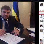 Павел Петренко и Виктор Вишнев сумели украсть 20 фур сигарет на 15 миллионов или Минюст и директор СЕТАМ в одной упряжке