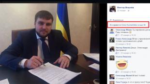 Виктор Вишнев, Сетам