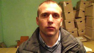 Нардеп Юрий Македон