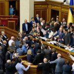 Как только Россия прекратит огонь — Украина попадет в ловушку