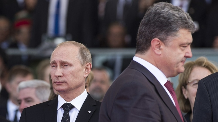 Дипотношения Украины с Россией