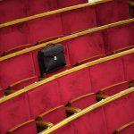 Избирательный кодекс: голосования по-новому или «самоубийство» для нардепов