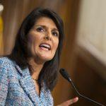 США призвали ООН наказать Иран за поставки ракет хусит в Йемене