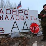 Донбасс должен подождать