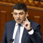 Кому и для чего нужна распродажа государственных предприятий в Украине
