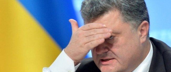П.Порошенко