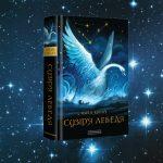 Книга «Созвездие Лебедя» две истории о украинской шляхте накануне 1-й Мировой, и о ОУНовце после поражения