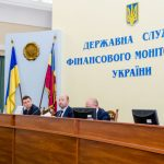 Председатель Госфинмониторинга Украины Игорь Борисович Черкасский представил Публичный отчёт