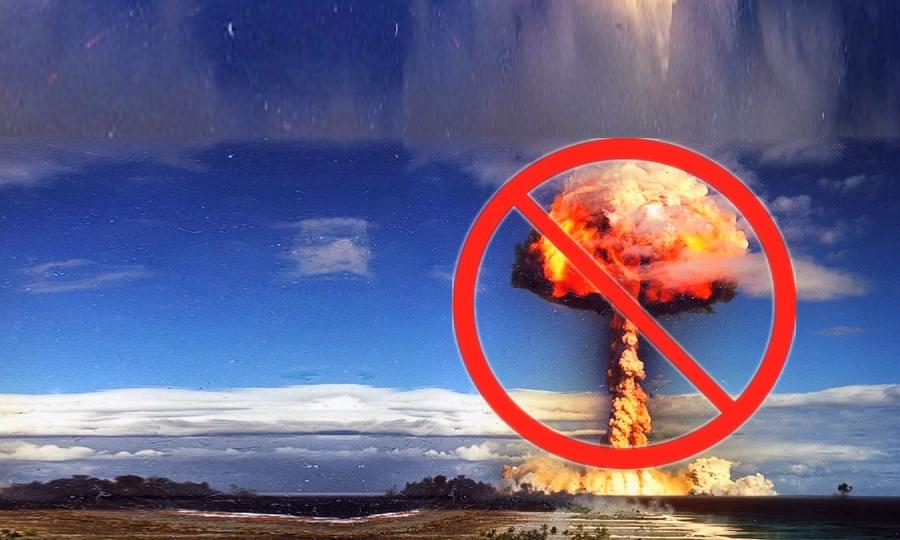 Отказ стран от ядерного оружия