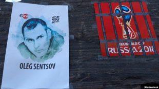 Демонстрация в поддержку Сенцова