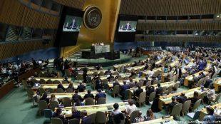 Заседание ГА ООН по израильско-палестинскому конфликту