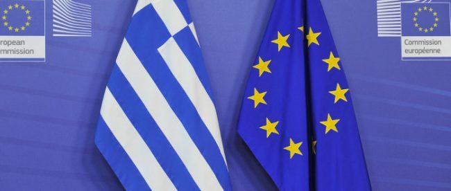 Финпомощь Греции
