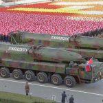 Отчет SIPRI: ядерное вооружение в мире продолжается