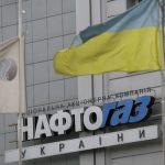«Нафтогаз» ответил Путину, что считает два спора с «Газпромом» урегулированными